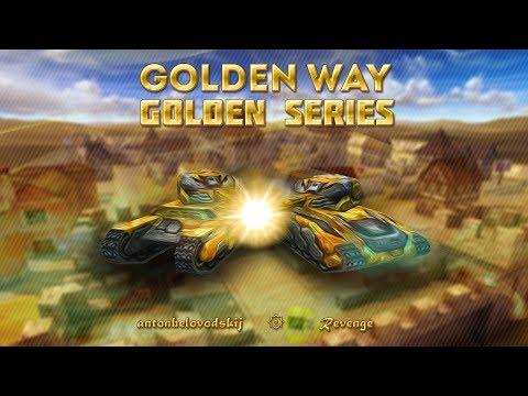 Kenya vs All The Way Up Гранд-финал Golden Way 29.12.2017