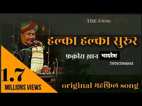 Rajasthani folk song / Halka Halka suroor /beero banjaro-banna re  Original /faqeer khan -vainorgarh