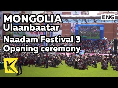 【K】Mongolia Travel-Ulaanbaatar[몽골 여행-울란바토르]나담 축제 3 축제 개막식/Naadam/Opening/Honor guard/Festival