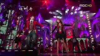 Kim Sun Ah & Rain Tango Dance.