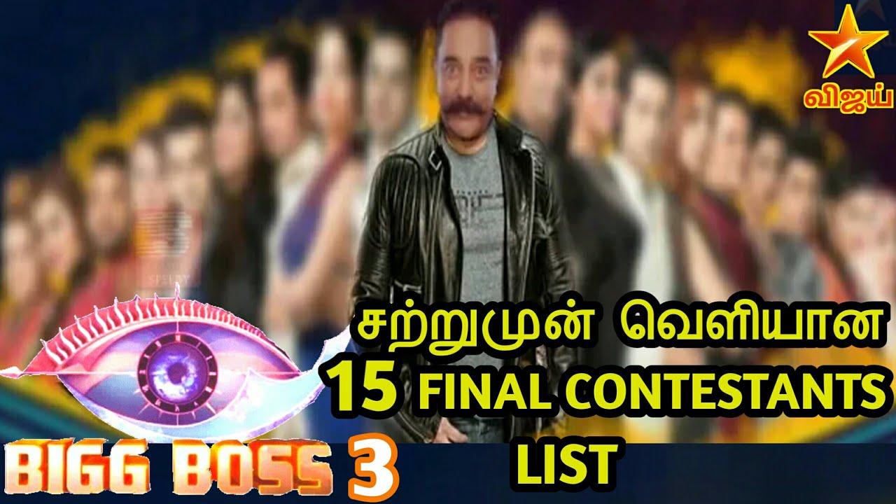 11 94 MB] BIGG BOSS - 3 Final Contestants List | Vijay tv