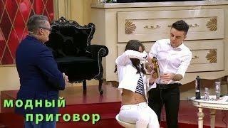 """Модный приговор Дело о """"Летучем Голландце"""" Modniy prigovor"""
