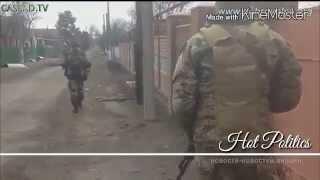 Обстановка на передовой Боевые действия под Широкино Война на Украине