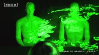 テーブルを囲んでの会議、そんな時の息を特殊な装置を使って映像化。 口臭科学研究所サイト> http://kousyu-lab.lion.co.jp/