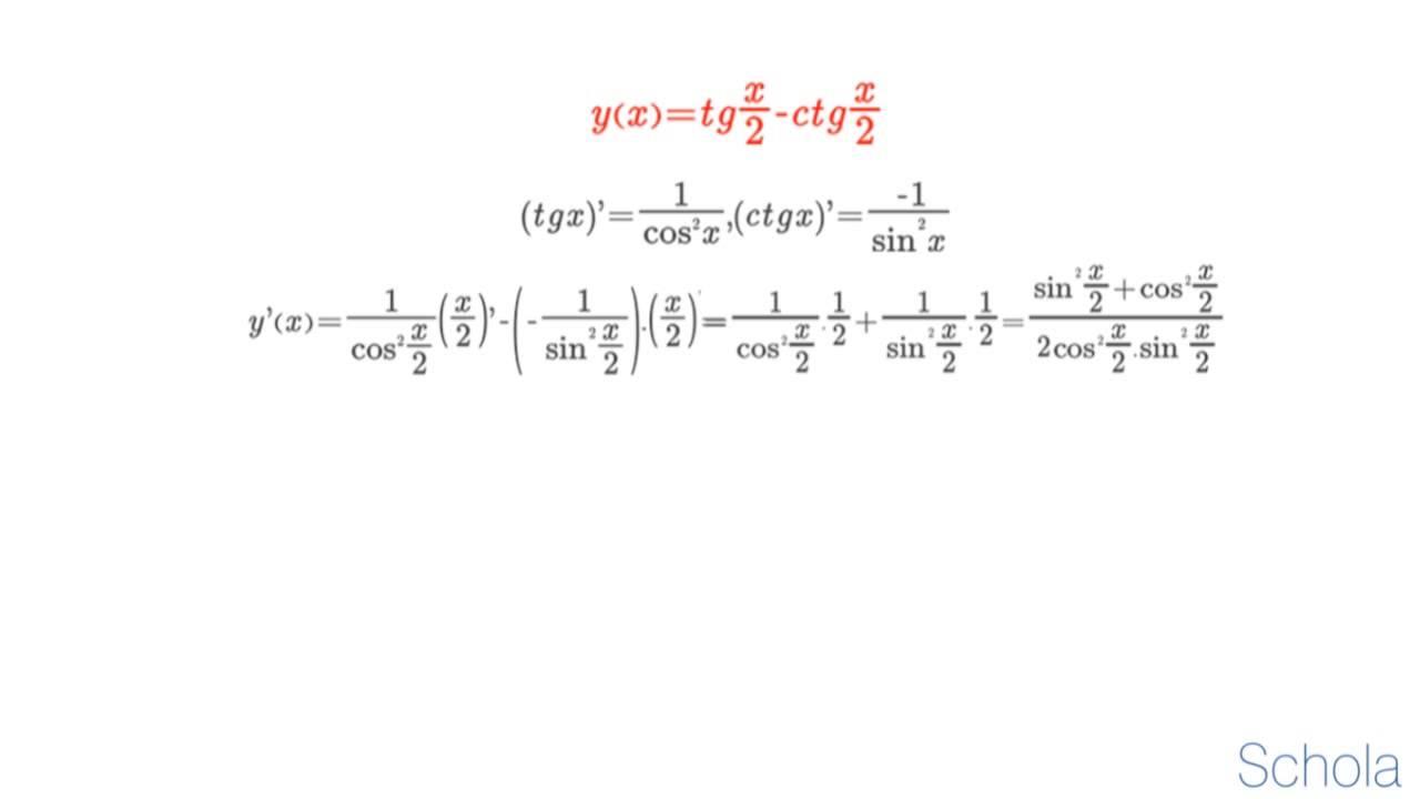 Решения задач на вычисления производной геометрические задачи для 6 класса с решениями