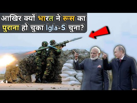 Why Indian Army Picked Russian IGLA-S System? India To Buy Russian Igla-S MANPADS Missiles
