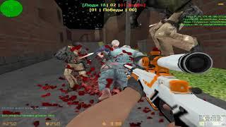 Counter-strike 1.6 зомби сервер №79