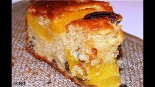 Самый вкусный пирог с персиками в карамели.Готовить обязательно!