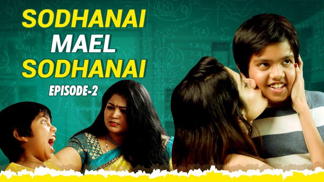 Download SODHANAI MAEL SODHANAI   Episode 2   Ashwanth   Ashwanth Ashokkumar