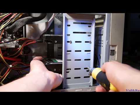 Как установить второй жёсткий диск на компьютер