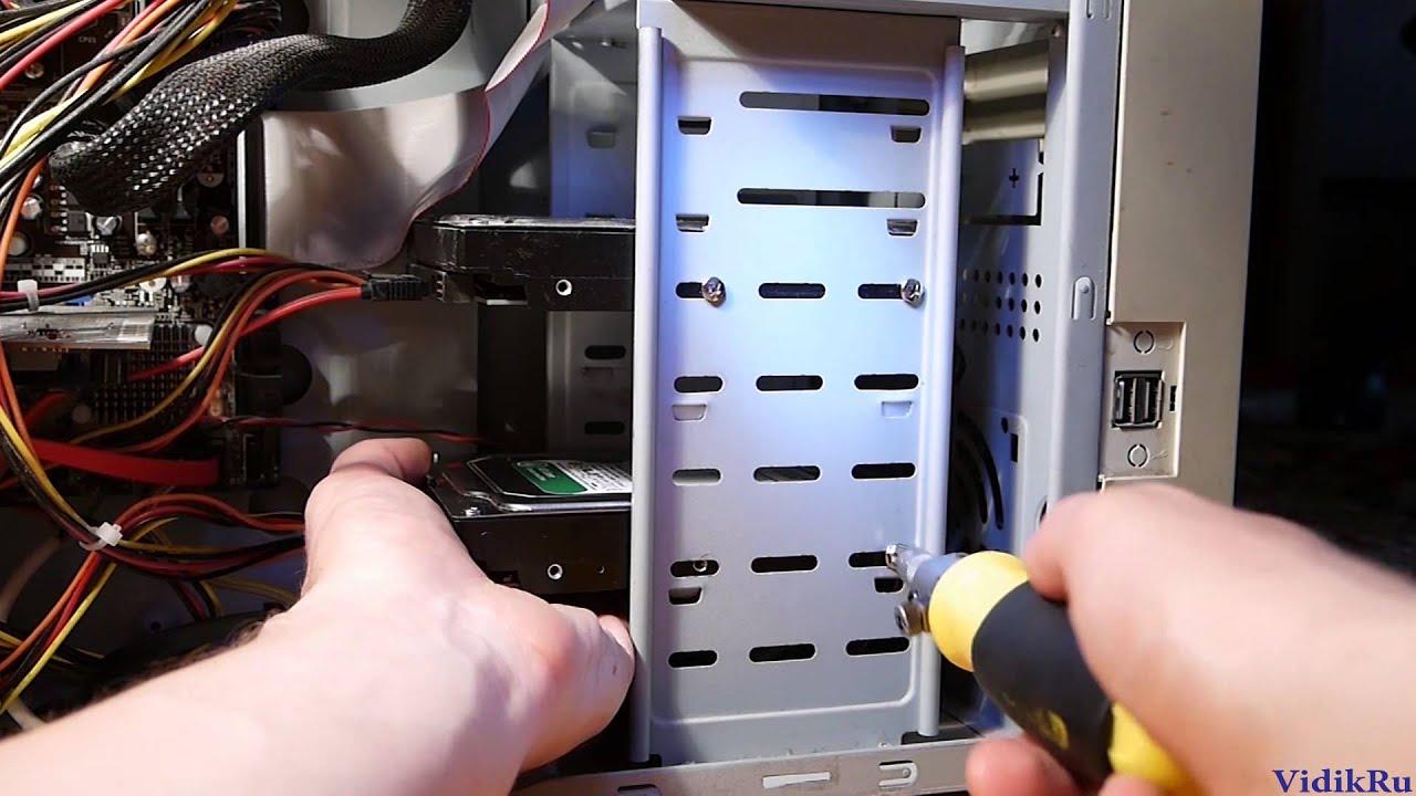 Как установить жесткий диск на компьютер