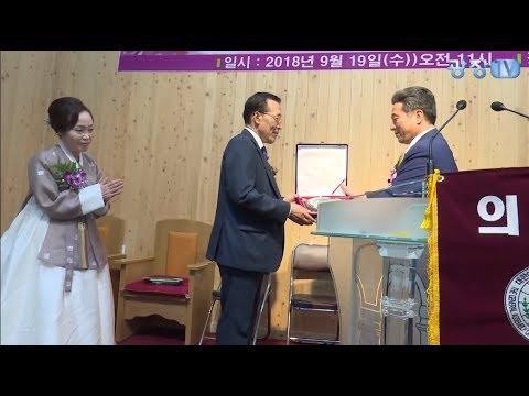 [광장tv] 제103회기 예장