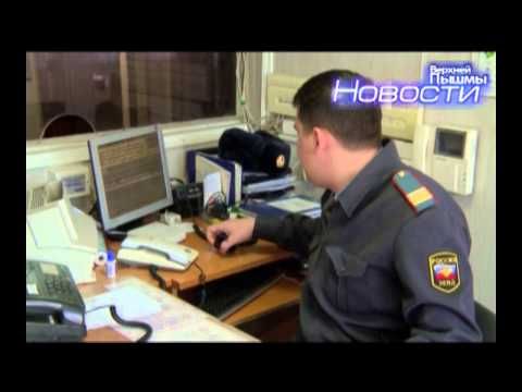 Обучение с последующим трудоустройством в Москве