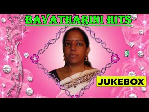 Singer Bhavatharini Super Hit Audio Jukebox