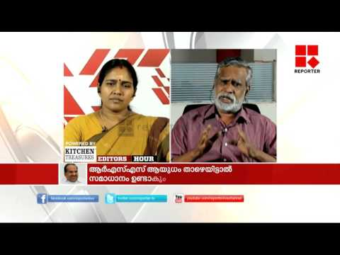 CPIM leaders slam Oommen Chandy