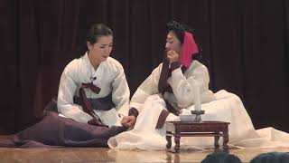 사) 계백장군 선양 전통예술 보존회 대표 김남수 (매년…