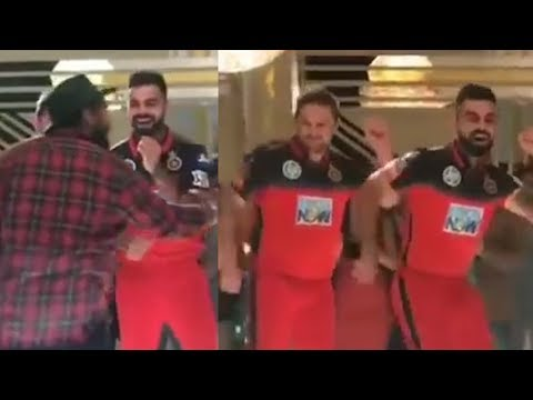 Virat Kohli Dancing With Brendon McCullum And Chahal RCB New Ad | IPL2018 | nba 24x7