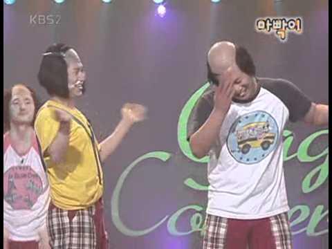 Download 개그콘서트 - Gag Concert 마빡이 20070325