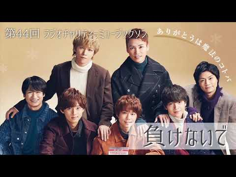 Kis-My-Ft2 []