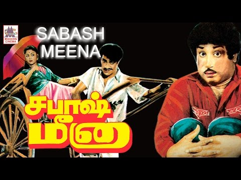 Sabash Meena full movie   Sivaji ganesan   Chandra babu    சபாஷ் மீனா