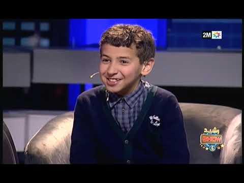 """تعرفوا على أصغر مبرمج مغربي ايدر مطيع خلال استضافته في برنامج """"رشيد شو"""""""