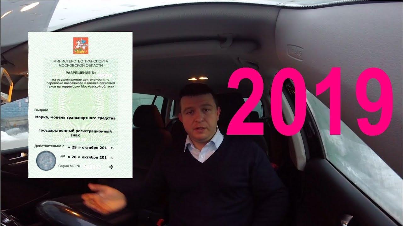 проверить ограничения на автомобиль по вин коду бесплатно на сайте гибдд