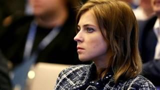Наталья Поклонская выступила против создания муниципальной милиции в Российской Федерации