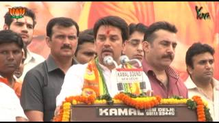 shri anurag thakur speech during bjym sankalp diwas program 19 04 2013