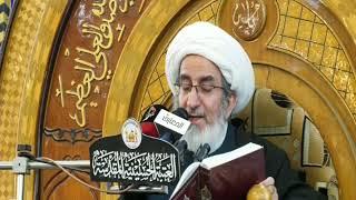 في رحاب عرفة الحسين - 9 ذو الحجة 1442 هـ