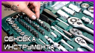 Инструмент TUNDRA premium обзор обновки ОНБ