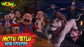 Motu Patlu New Episodes 2021 | Lion In The Train | Funny Stories | Wow Kidz