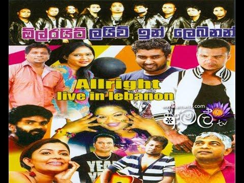 All Right - Live At Lebanon 2014 - Full Show - WWW.AMALTV.COM