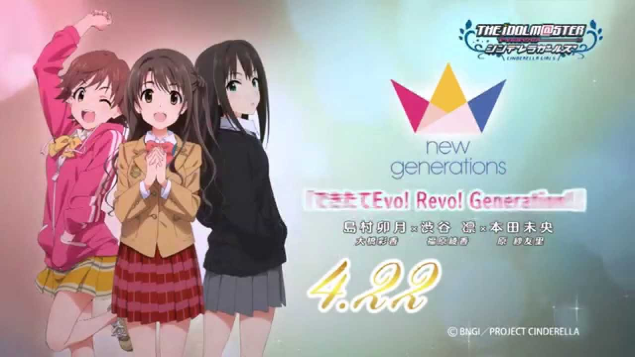 Spot the idolm ster cinderella girls animation project for New generation