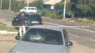 ДТП в Мариуполе. Полицейский сбил пьяного пешехода