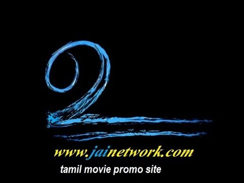 Vu உ tamil movie first look trailer teaser hd aajeedh thambi ramaiah stills by www.jainetwork.com