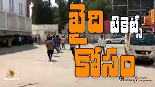 Khaidi No 150 release : See what Chiranjeevi fans did for tickets || #khaidino150 || #chiranjeevi