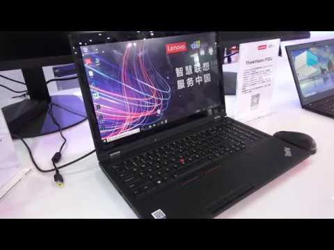 Lenovo Thinkpad P52 mobile workstation con 128GB RAM (ITA)