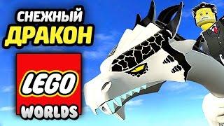 LEGO Worlds Прохождение - СНЕЖНЫЕ ПРИКЛЮЧЕНИЯ