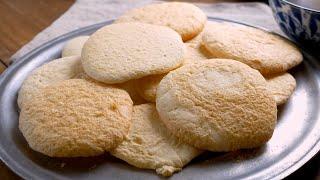 18th Century Cookies