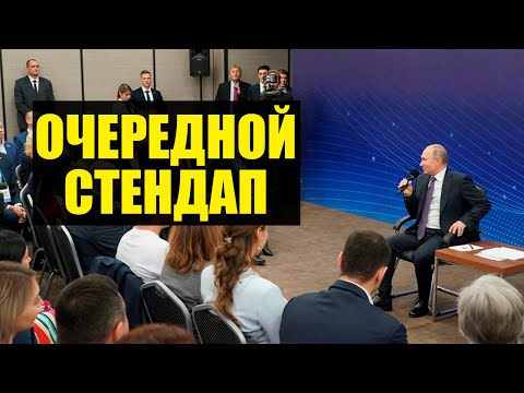Путин решил окончательно добить медицину