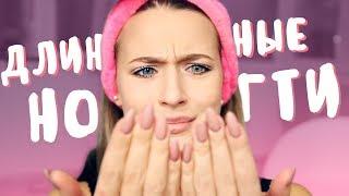 видео Плюсы и минусы шеллака для ногтей|Красота