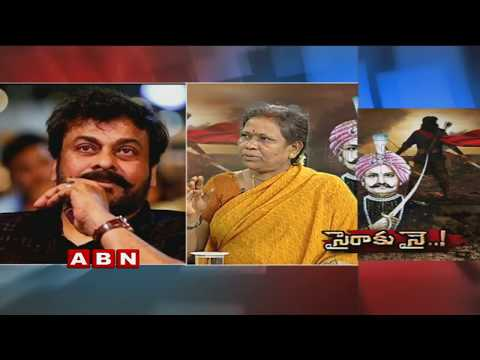 Discussion with Sye Raa Narasimha Reddy...