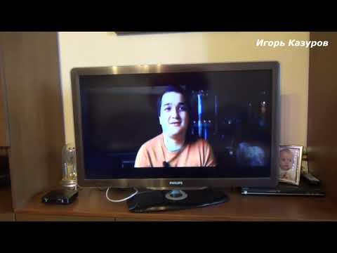 Как подключить Триколор к телевизору филипс