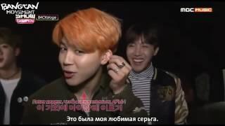 BTS [rus sub] funny video
