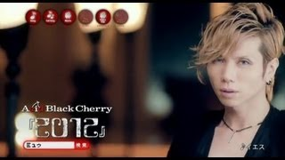 http://q.mu-mo.net/abc_cm121221/ Acid Black Cherry「2012」プレゼン...