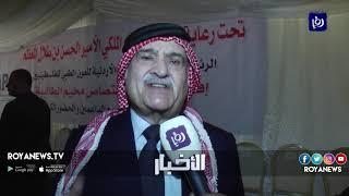 افتتاح عيادات اختصاص في مخيم الطالبية بلواء الجيزة (21-4-2019)