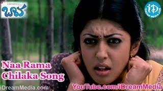 Download Baava Movie Songs - Naa Rama Chilaka Song - Siddharth - Pranitha - Rajendra Prasad MP3 song and Music Video