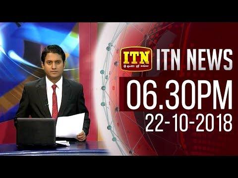 ITN News 2018-10-22 | 06.30 PM