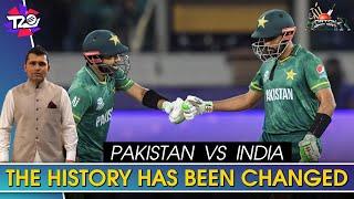 Pakistan vs India   The History Has Been Changed   Kamran Akmal