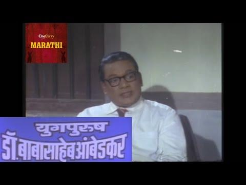 Yugpurush Dr  Babasaheb Ambedkar (1993) |...
